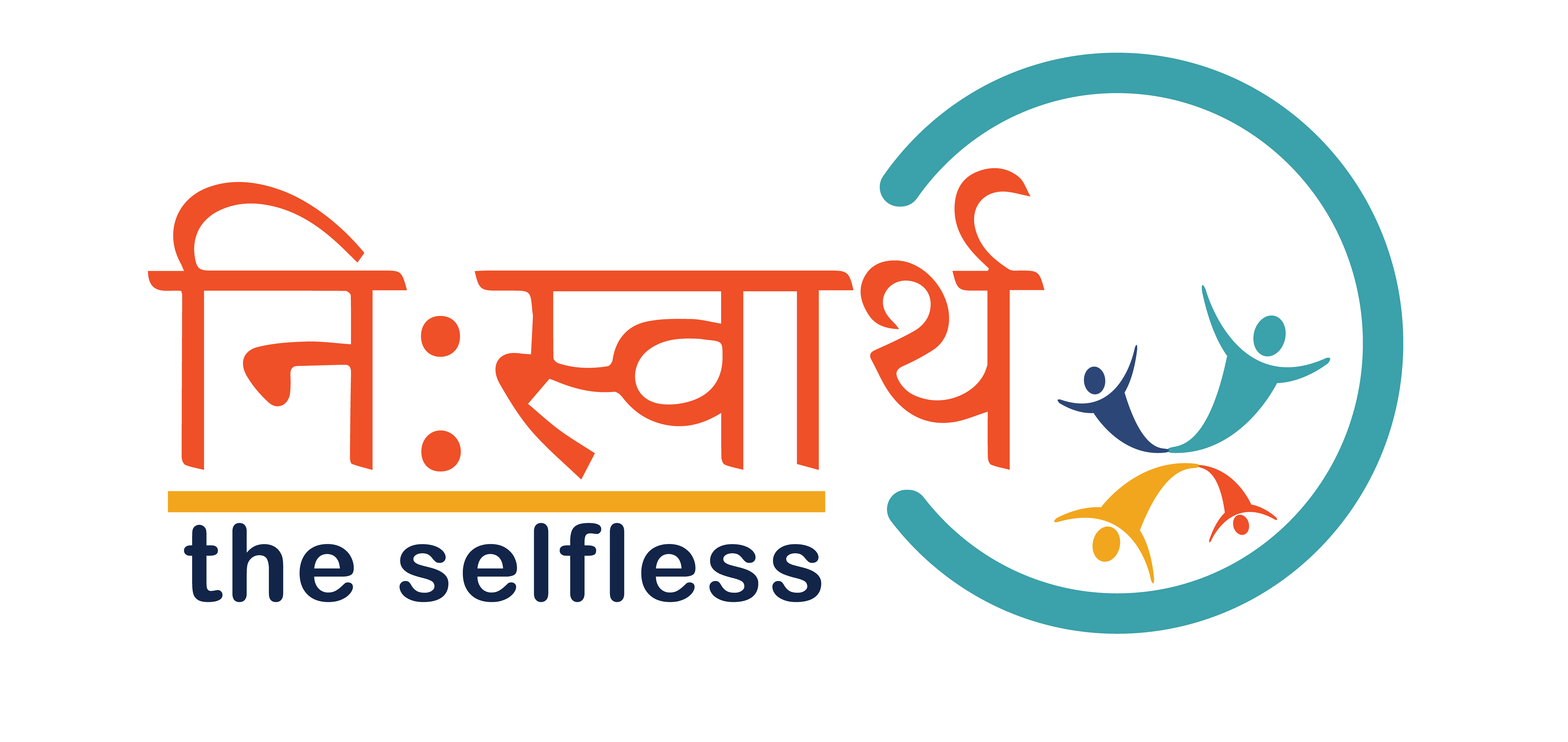Logo - Niswarth
