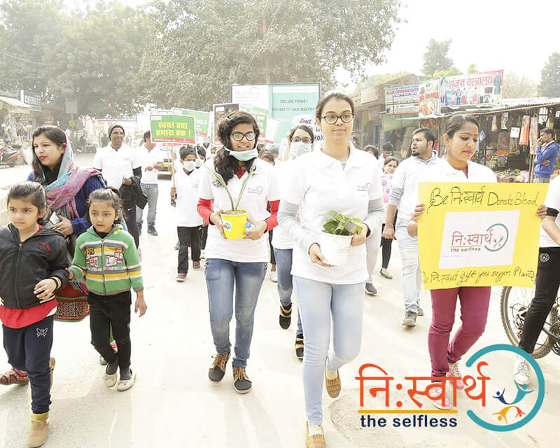 Reduce Air Pollution Campaign - Eight
