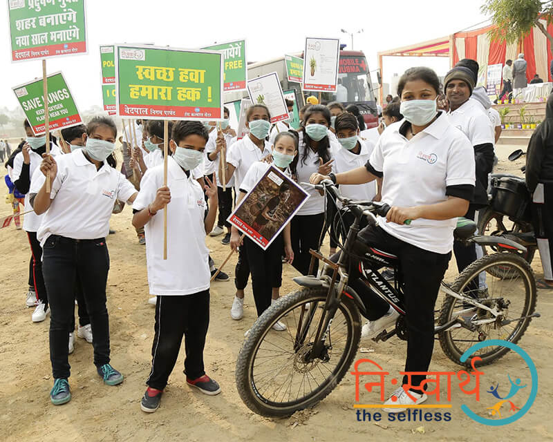 Reduce Air Pollution Campaign - Six