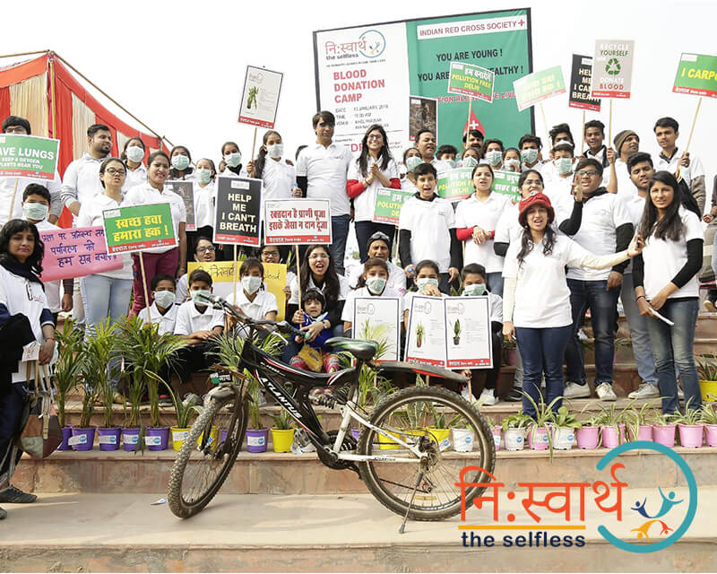 Reduce Air Pollution Campaign - Three