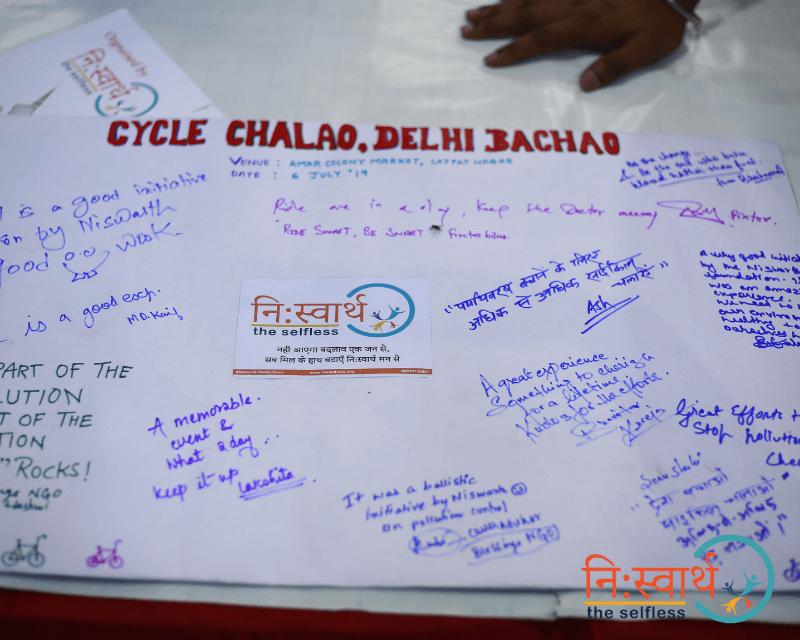 Cycle Chalao Delhi Bachao - 17