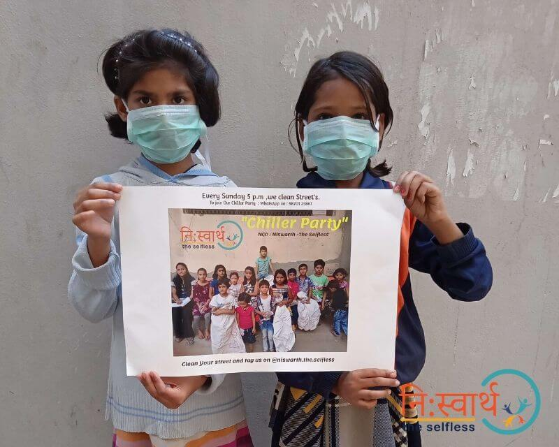 2 - Chillar Party - Cleanliness Drive - Niswarth The Selfless