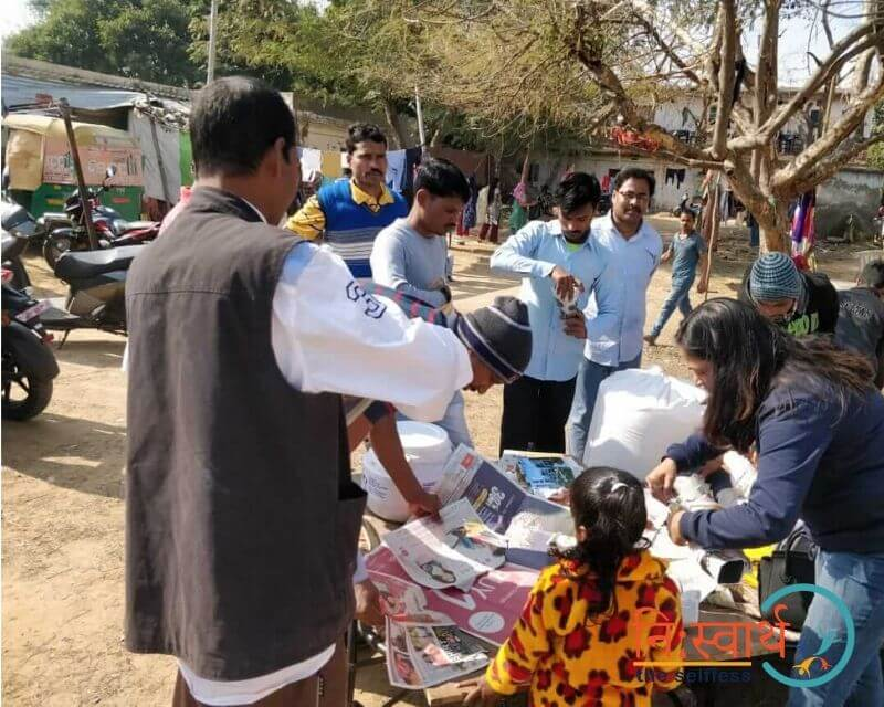 9 - Awareness Drive (2020) - Niswarth The Selfless